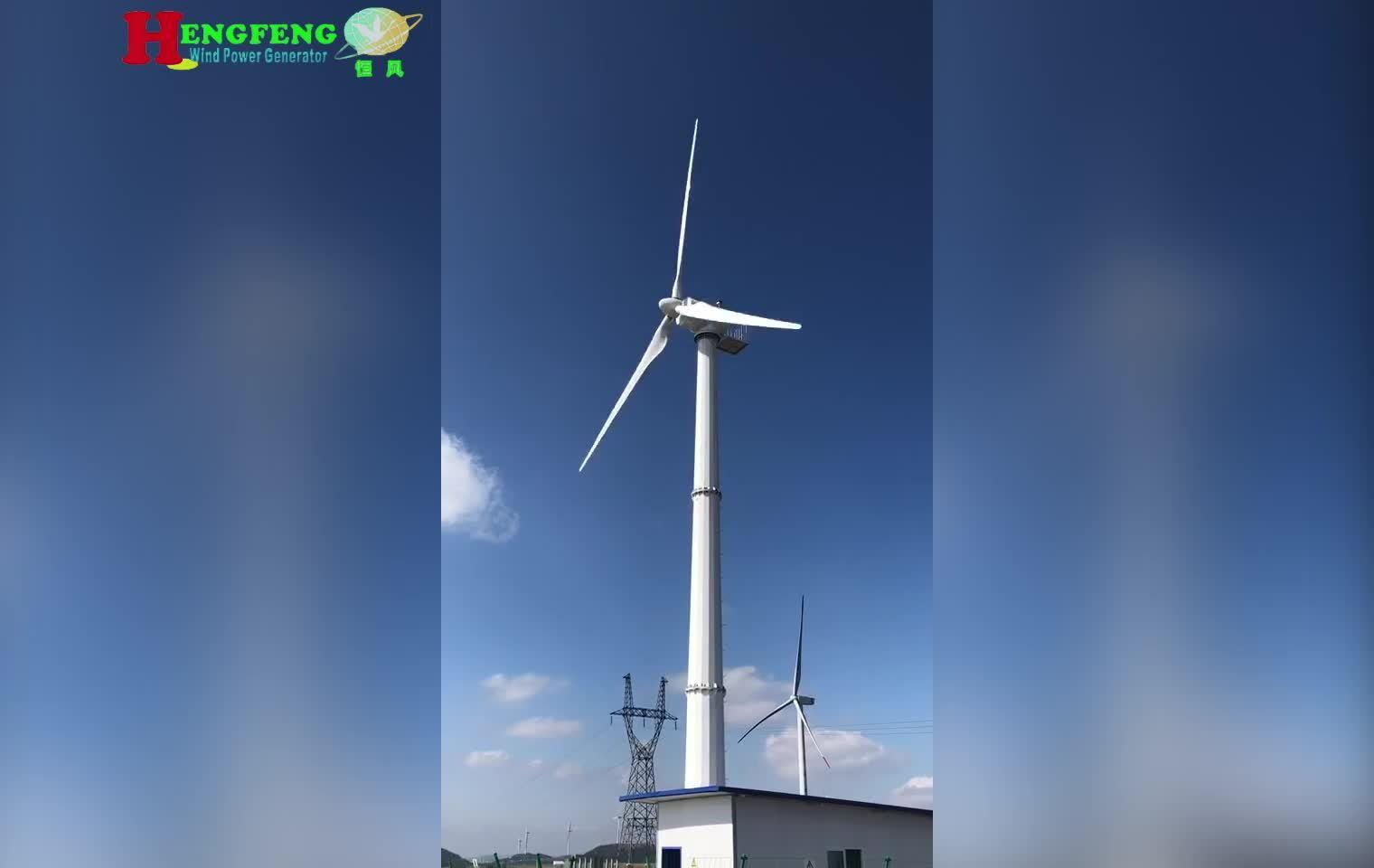 По горизонтальной оси 50квт ветровой турбины 50 квт низкой цене 50квт генератора ветра 50квт