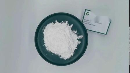 A fábrica preço grossista de ivermectina em pó para as pessoas usam drogas