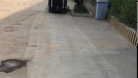 Limpiar la magia de un piso1800DJ Máquina limpiadora de Hospital/Almacén/taller para la desinfección de la calle Carretera de esterilización/Sweeper