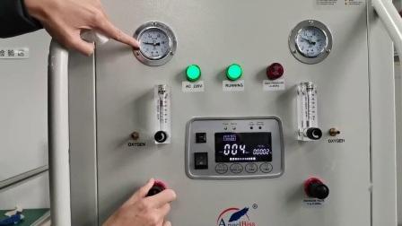 60L flujo dual de 2 bar generador de oxígeno