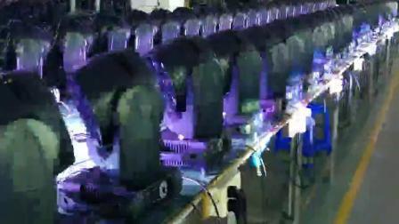 LED-Effektleuchten RGBW 7*40W Waschlicht für Disco DJ Beleuchtung