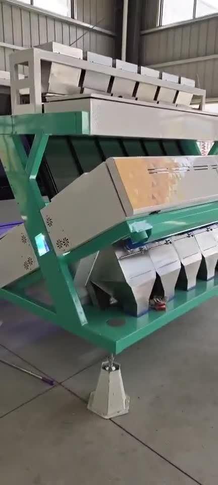 미니 커피 원두 분류 머신 라이스 분류 머신 컬러 소터