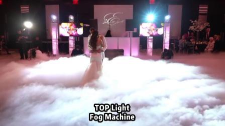 6000W Haute Sortie de la glace sèche de basse altitude brouillard brouillard de basse de la machine pour l'étape de mariage