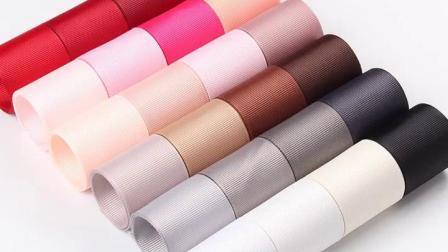 Ruban Grosgrain Luxirous Solid Color (AM-GR001)