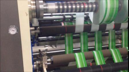 Carta e pellicola di plastica ad alte prestazioni e alta velocità Macchina per taglio e ribobinatura 400 m/min