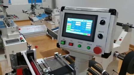 Correia de cintas/Correia/fita espuma/faixa elástica máquina de corte (HX-360A)