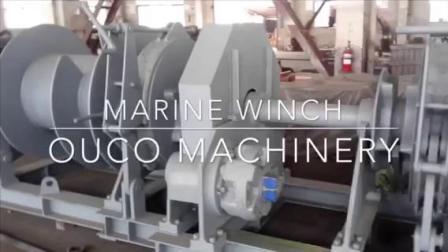 Design personalizzato Marine Deck Winches per ormeggio buone prestazioni funzionamento affidabile