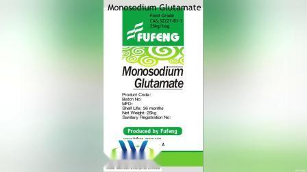 MSG/glutammato monosodico 80 Mesh/CAS: 32221-81-1/purezza: 99%