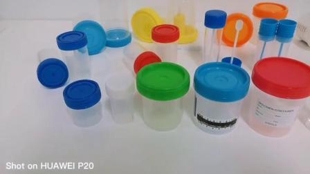 Recipiente para muestras estériles desechables, orina contenedor, el PP/PS Material