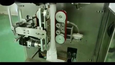 Bean automatique de nourriture et d'étanchéité verticale automatique Machine d'emballage en stock