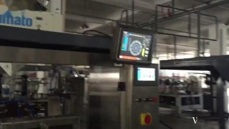 Machine d'emballage automatique à double remplissage avec pâte à sauce rotative