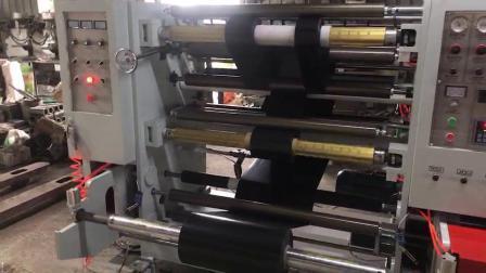 1300-serie verticale automatische litting- en terugwinmachine