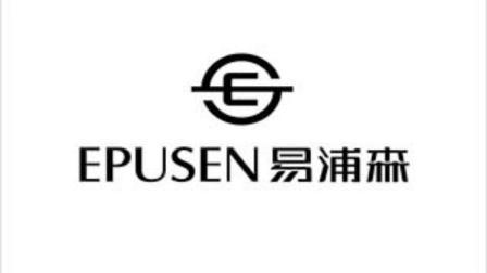 Epusen prenda 2020 Diseño de moda de alta calidad personalizado superior transpirable pantalones vaqueros pantalones vaqueros