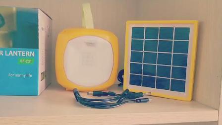 Entwickelt für Afrika Netzteil/USB-Ladekabel Mobil Solar Light
