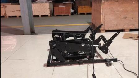 Mecanismo de elevación de metal para silla reclinable (ZH8057-Q)