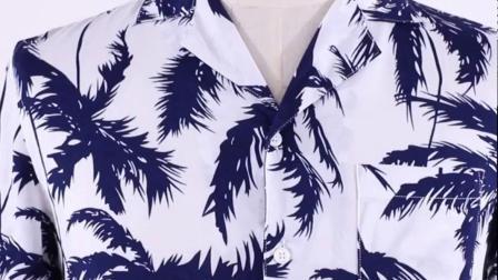 Botão de manga curta em branco Shirts Tês Pesca Colar de espalhamento camisola simples