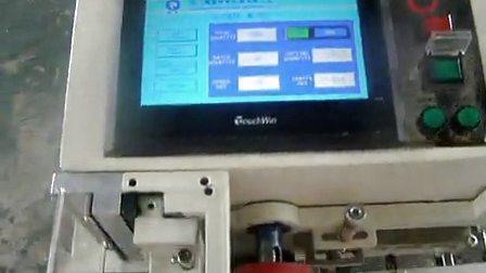 Máquina de Corte da Correia de microcomputador automática