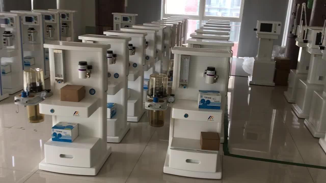 A anestesia de equipamentos médico-hospitalares / Anasthesia / máquina de anestesia