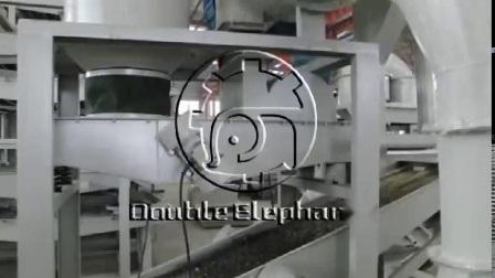 CE approvato Prezzo di fabbrica semi di girasole Sbucciatrice