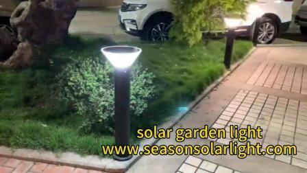 Alto lúmen 5W jardim exterior Luz Solar para jardim decoração lâmpada LED de iluminação