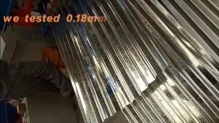 Процессе принятия решений Machine-Roll Corru лист крыши формовочного оборудования