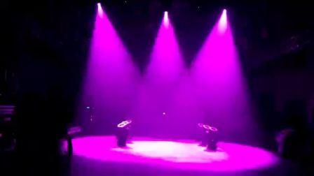 Neu 3 in 1 Beam Spot 300W LED Bühne bewegt Kopfleuchte