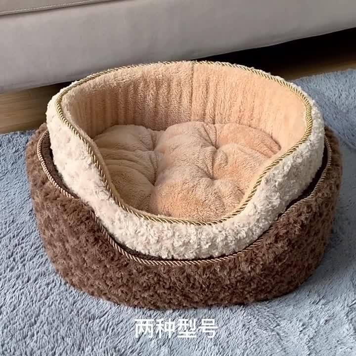 Kreative gedruckte Baumwolle 6-Sided, die Haustier-Bett säumt