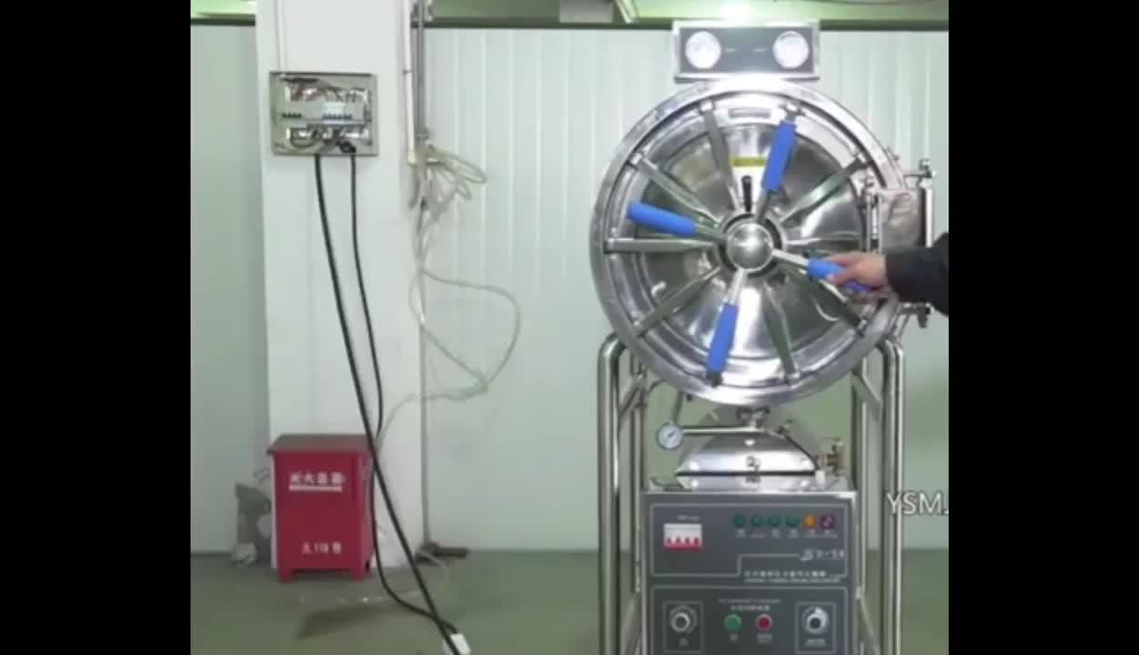 Sada Horizontal de alta presión médicos Autoclave cilíndricos