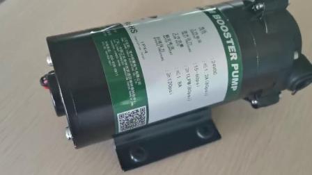 Zelfaanzuigende RO-booster pomp van Grand Forest, 100 gpd