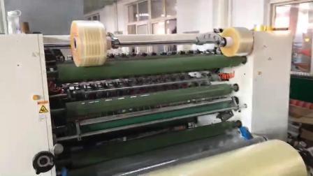 Shandong Wholesale Transparent Starke Kleber BOPP Verpackungsband