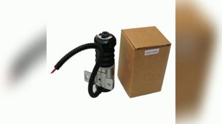 Электрические устройства остановки двигателя Deutz (D914) 04234303