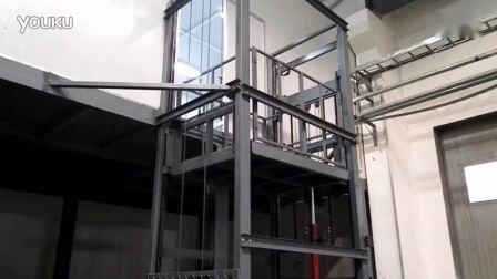 SJD Electric Platform Lift Table Industrial Elevator for Warehouse ( SJD 電気プラットフォームリフトテーブル倉庫用産業