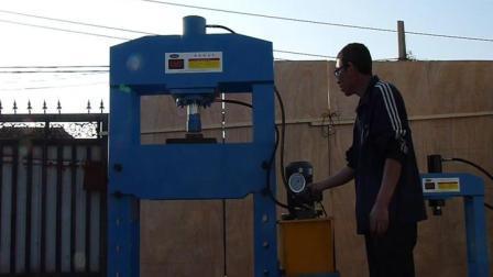Appuyez sur l'atelier hydraulique avec la CE a approuvé