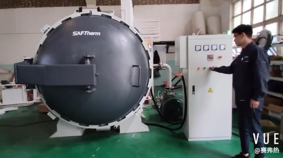 焼結・焼成用高温真空大気炉