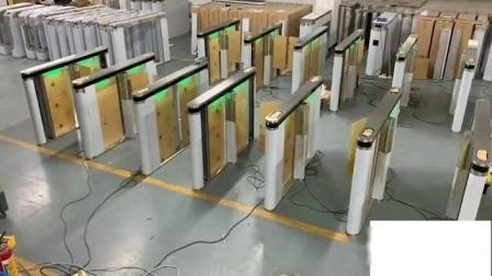 La reconnaissance biométrique Finger Print tourniquet tourniquet automatique de rotation optique