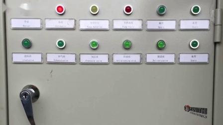 Напряжение питания на заводе 100-1000tpd мини цементного завода для продажи