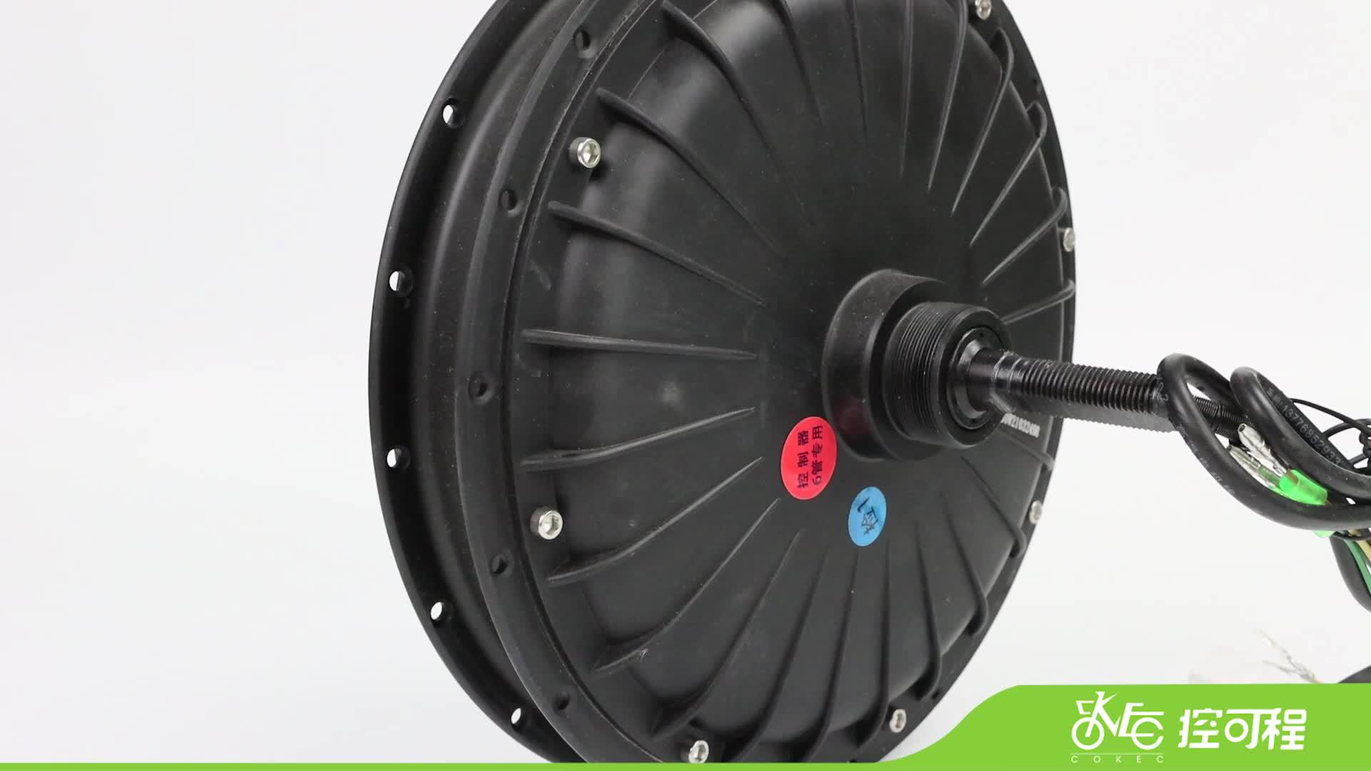 48V Ebike 무브러시 Gearless 모터 바퀴 전기 자전거 장비 350W