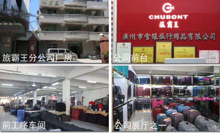 Fabriek op voorraad Fashion opvouwbare en uitbreidbare grote reistas