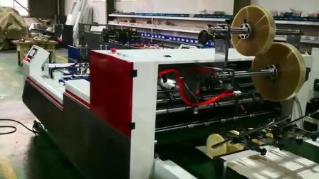 Tc-1100 boîte automatique Machine de Patch de la fenêtre