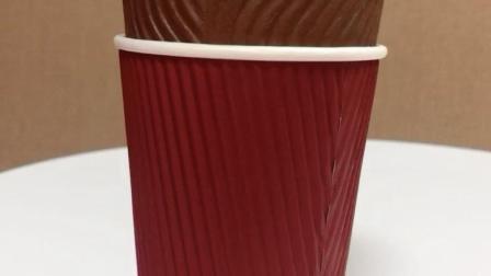 Tazze da caffè ripple Wall Paper per bevande calde