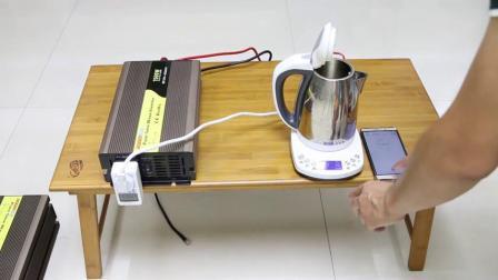300 W, 12 V/24 V/48 V DC tot 110 V/220 V aangepaste sinusfrequentieregelaar