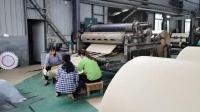 DDP en pointillé de diamant Utilisation du papier pour le transformateur à huile