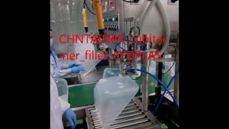 L'eau désionisée de haute pureté conteneur 10L et 20L