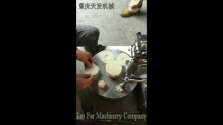 Semi-Auto Shao Mai Dim Sum Maker