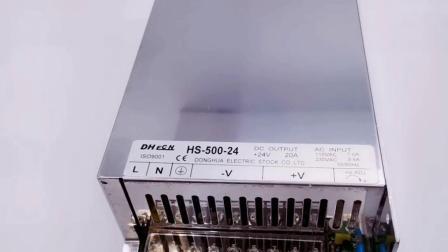 مصدر طاقة تبديل الخرج الفردي HS-600 بقدرة 600 واط بجهد 12 فولت من التيار المستمر/24 فولت من التيار المستمر/36 فولت من التيار المستمر/48 فولت من التيار المستمر