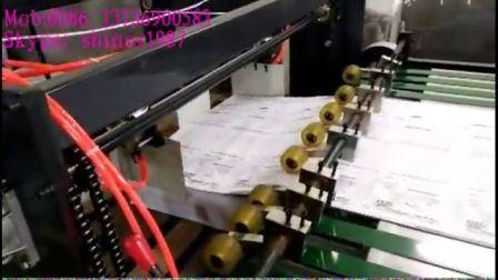 موتور Wenzhou تلقائي Servo لفة الورق إلى ماكينة قطع الورق آلة قطع ورق الكركفت آلة بيع ورق الهدايا