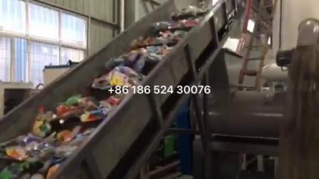 máquina de reciclaje de PET de alta eficiencia
