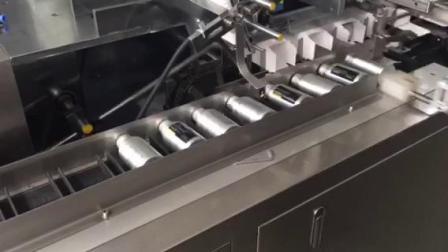 Food Beverage automatique d'emballage des produits pharmaceutiques Cartoner cartoning machine de conditionnement d'emballage