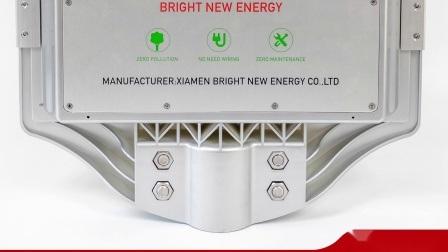 A integração inovadora de 2020 LED solares luzes da rua para o projeto do governo iluminação na área de iluminação de estrada 2 Anos de garantia de protecção IP66 da poupança de energia do sistema de Potência da lâmpada em casa