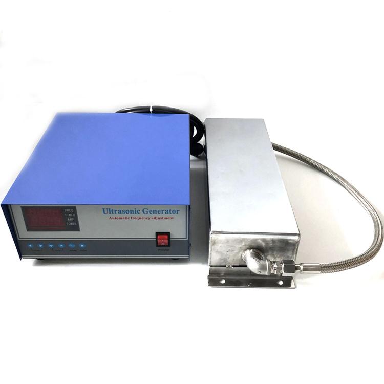 Лапу ультразвукового очистителя генератор 28Кгц/40 Кгц 2000 Вт для очистки машины